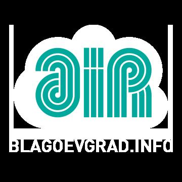 AirBlagoevgrad.info в Facebook